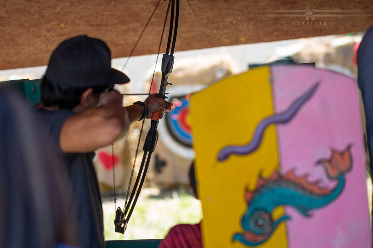 Game: Archery